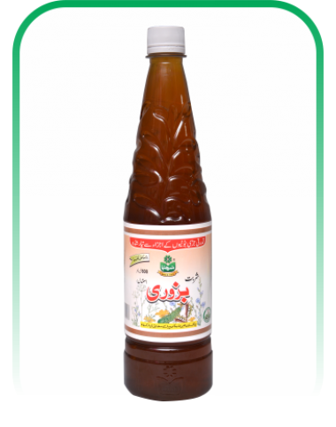 Marhaba Sharbat Bazuri 800ml
