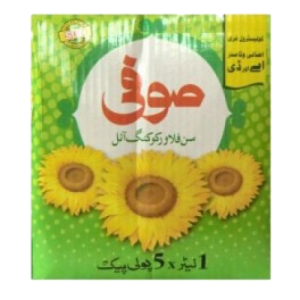 Sufi Sunflower Oil (5) -1ltr