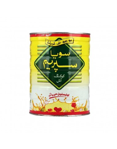 Soya Supreme Cooking Oil 2.5 Ltr Tin