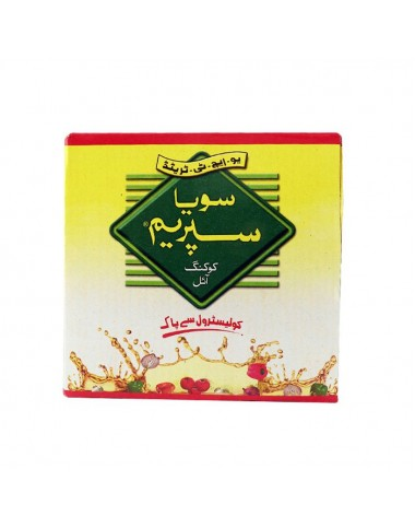 Soya Supreme Cooking Oil (1Kg X 5)