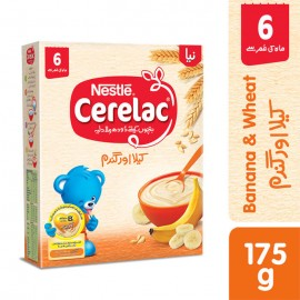 Nestle Cerelac (banana) 175g
