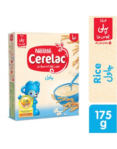 Nestle Cerelac Rice 175g