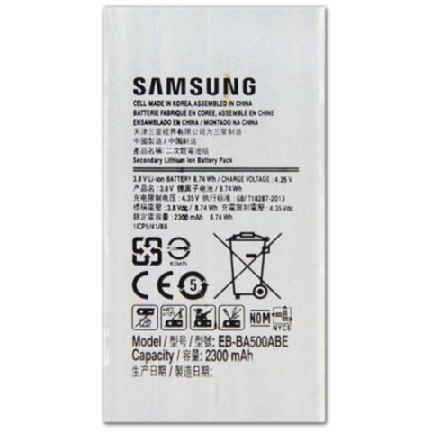 Battery for Samsung Galaxy E7