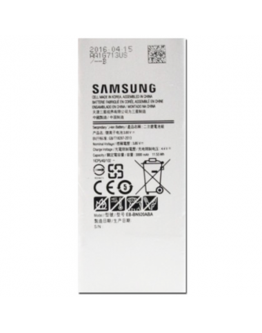 Battery for Samsung Galaxy Note 5