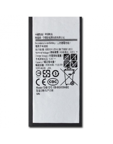 Battery for Samsung Galaxy S7 Edge