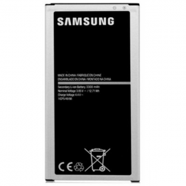 Battery For Samsung J7