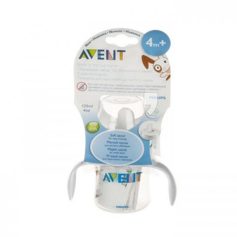 Philips Avent Feeding Bottle With Handle Natural 125ml