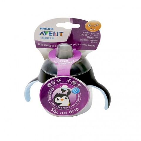 Philips Avent Spout Cup 6M+ 200 ml