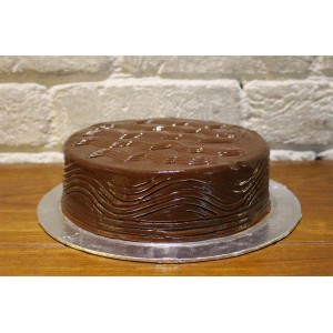 Nutella Chocolate Cake By Masoom - 2pounds