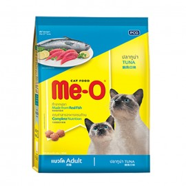 Me-o Cat Food Tuna 1.5kg