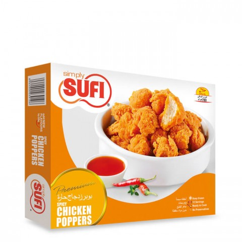 Sufi Spicy Chicken Poppers 260gm
