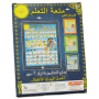 Arabic Learning Book