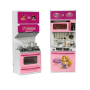 Disney Dream Kitchen Set